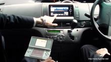 Smart Navi & Nintendo DS